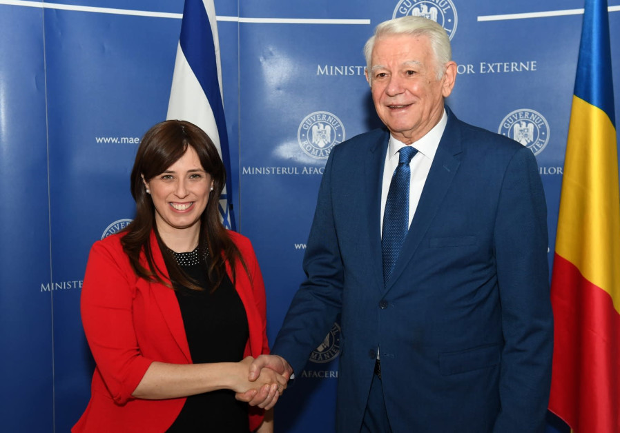 Foreign Minister Hotovely with Romanian Foreign Minister Teodor Meleșcanu in Bucharest