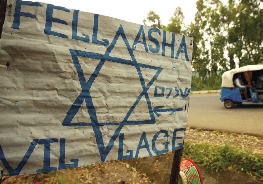 A SIGN for a Jewish village in Ethiopia