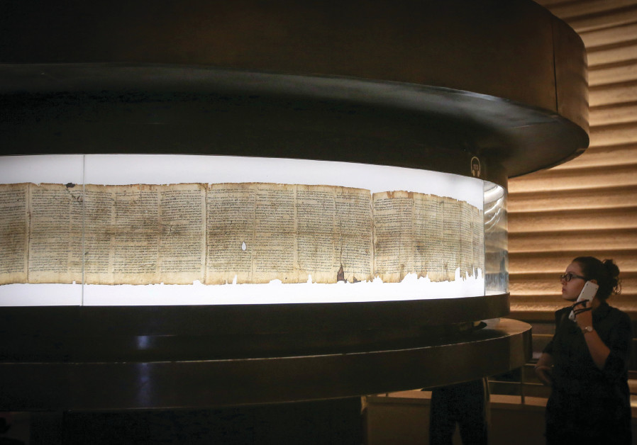 The Dead Sea Scrolls exhibition has attracted millions of visitors over the past half century