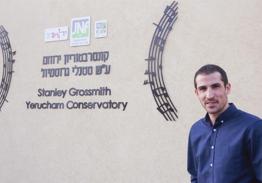 Hagay Amar, manager of the Yeroham Conservatory