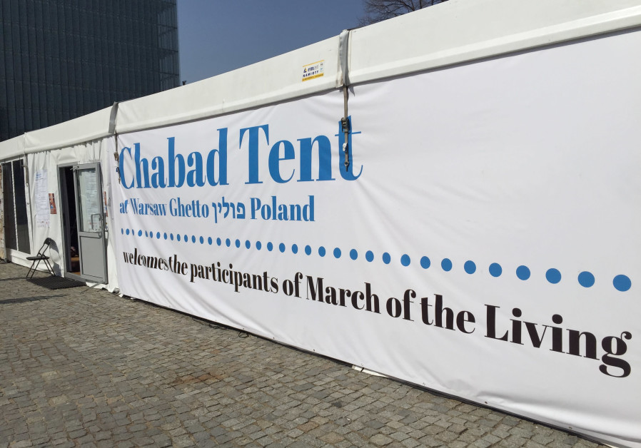 Tent for march of the living participators erected by chabad, April 11, 2018