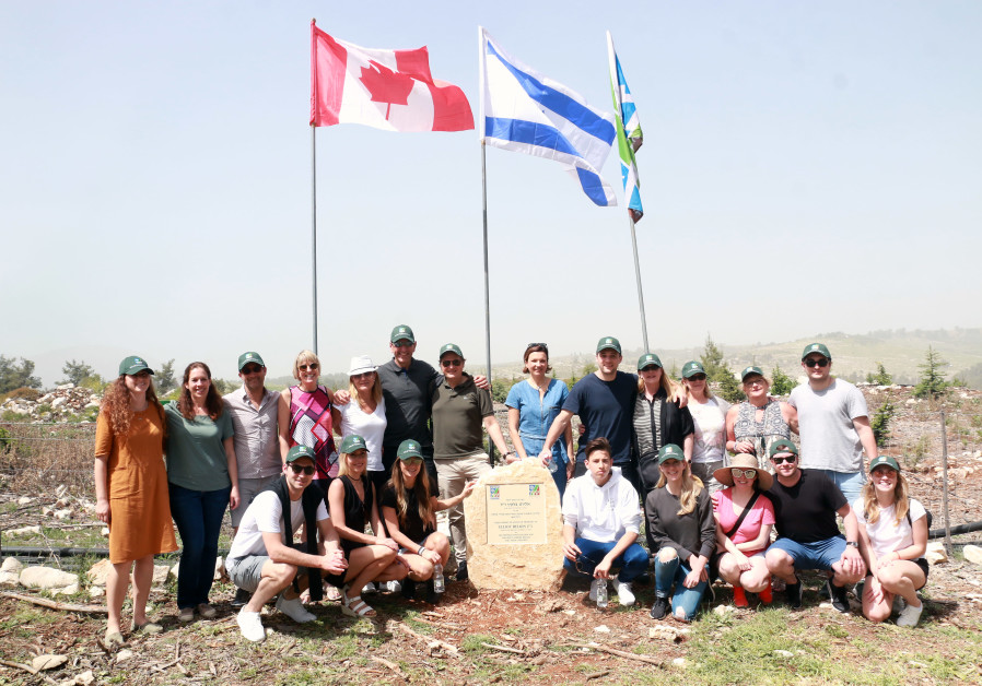 Members of the Belkin Family by the newly unveiled plaque for Belkin Forest Grove in the Ba'al Shem