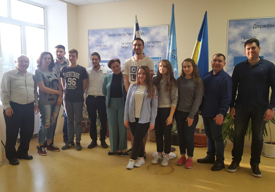 Former students and parents of the World ORT Kadima Mada school in Kiev