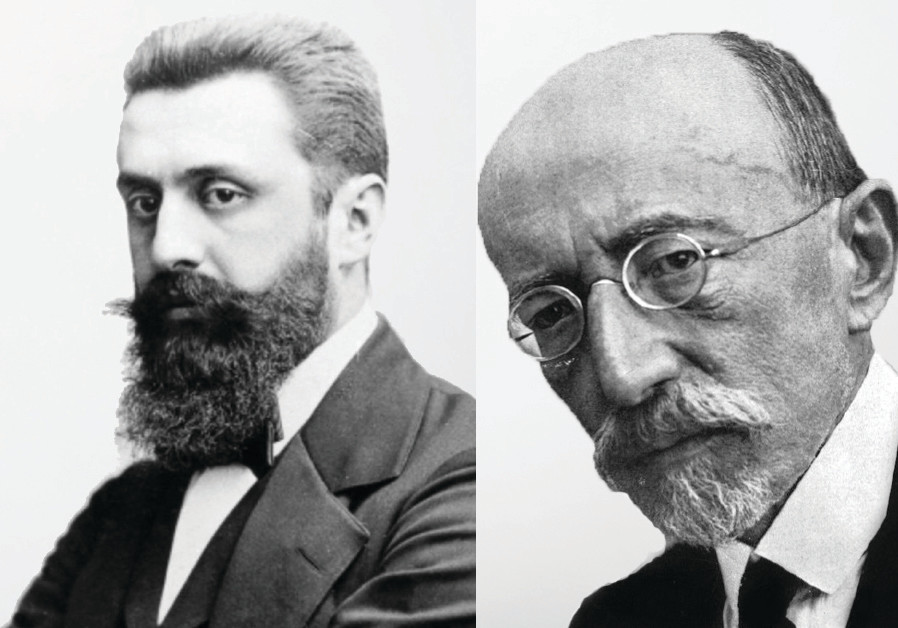 Theodor Herzl and Ahad Ha'am