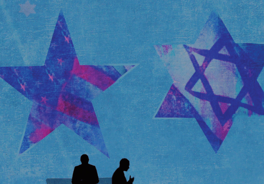 The backdrop of the stage at last year's AIPAC conference in Washington, DC