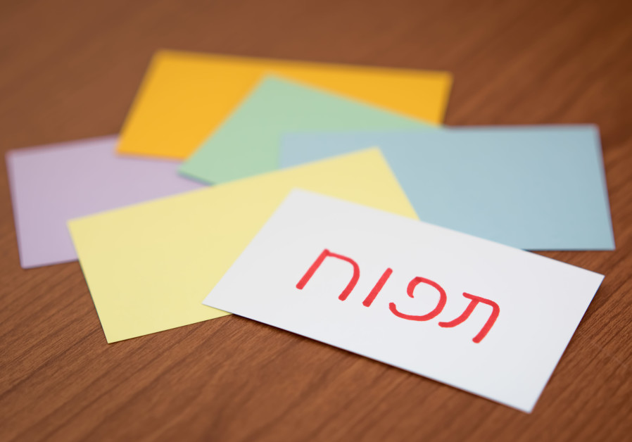 "Flashcards with Hebrew words, including the word ""Tapuach,"" meaning ""apple"". (Illustrative)"