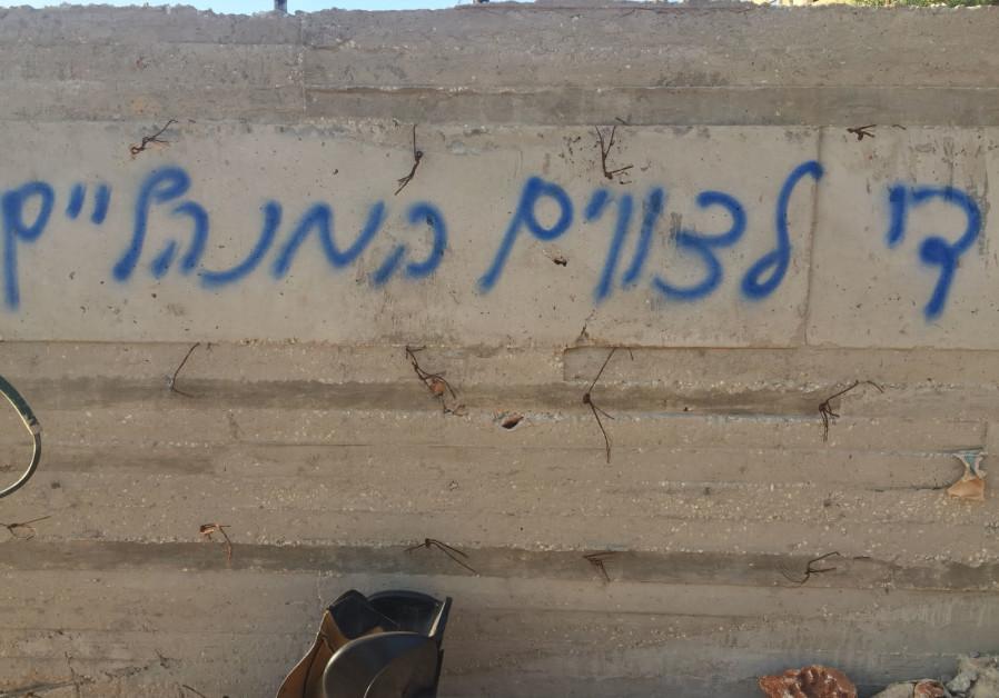 Price tag attack near Shechem, April 17, 2018 (Credit: Police Spokesman's Unit)
