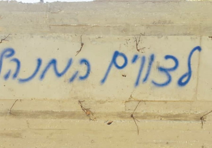 Vandals scrawl 'price tag' threats in Palestinian villages