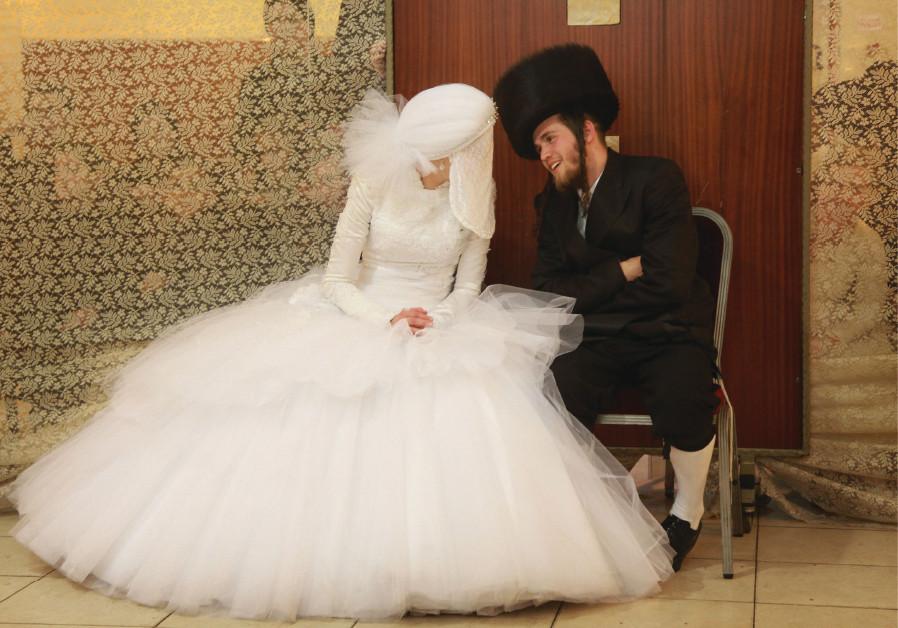 A HAREDI wedding in Bnei Brak