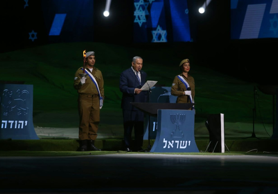 From mourning to joy: Israel celebrates 70 years of independence