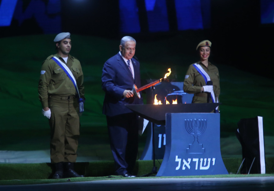 Prime Minister Benjamin Netanyahu at the torch light ceremony at Mt. Herzl, April 18, 2018