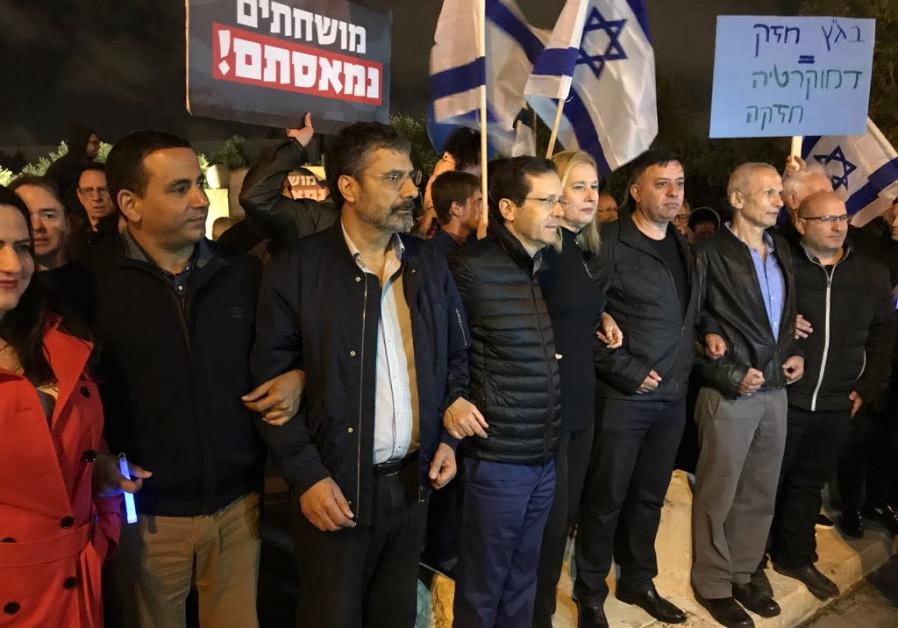 Zionist Union MKs Michal Biran, Yoel Hasson, Yosi Yona, Isaac Herzog, Zipi Livni, Avi Gabbay, Omer B