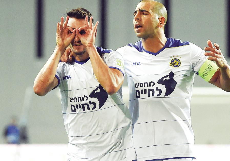 Maccabi Tel Aviv forward Omer Atzili