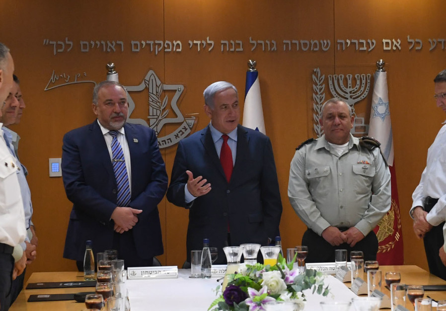 Netanyahu, Liberman and Eisenkot
