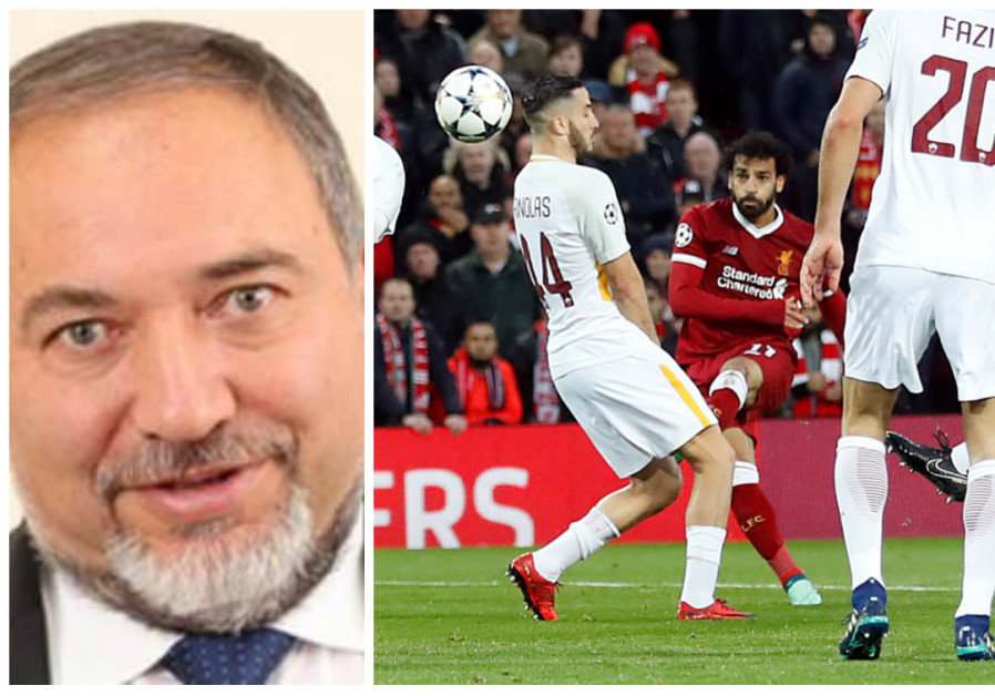 Defense Minister Avigdor Liberman and Liverpool striker Mohamed Salah