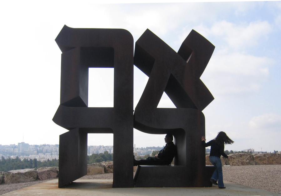 Robert Indiana's Love sculpture at the entrance of the Israel Museum