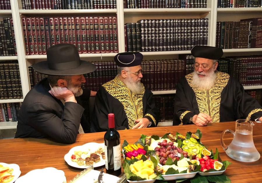 Rabbi Shlomo Amar, Rabbi Yitzhak Yosef and Aryeh Deri meeting