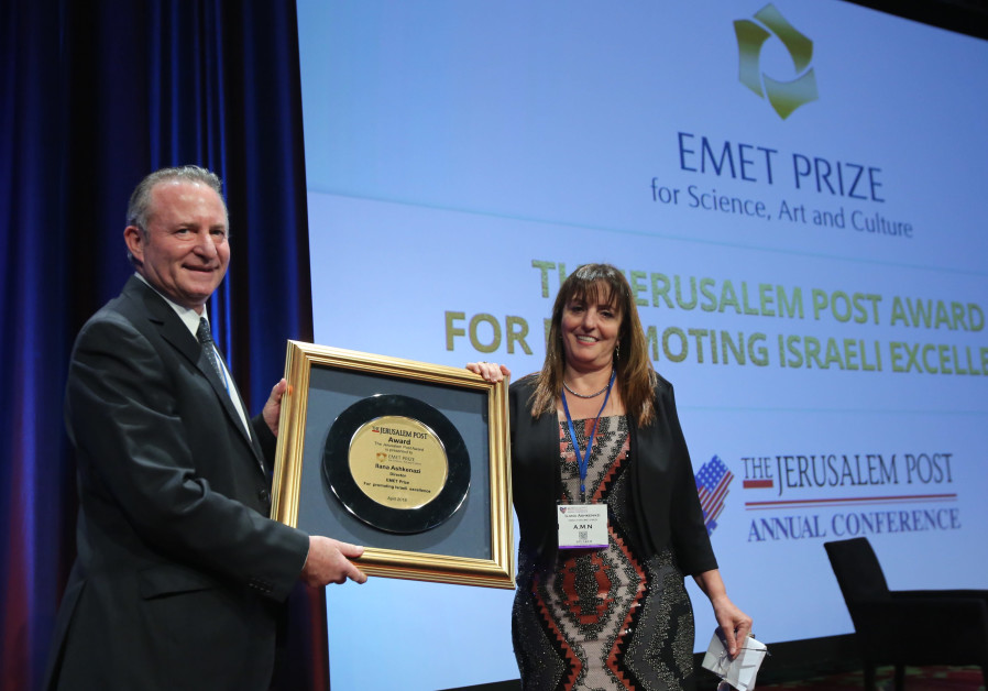 Award presentation to the EMET Prize Director, Ilana Ashkenazi, for Promoting Excellence Among Women