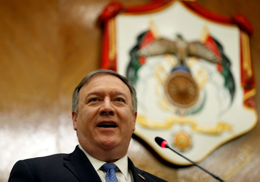 US Secretary of State Pompeo calls on Palestinians to negotiate