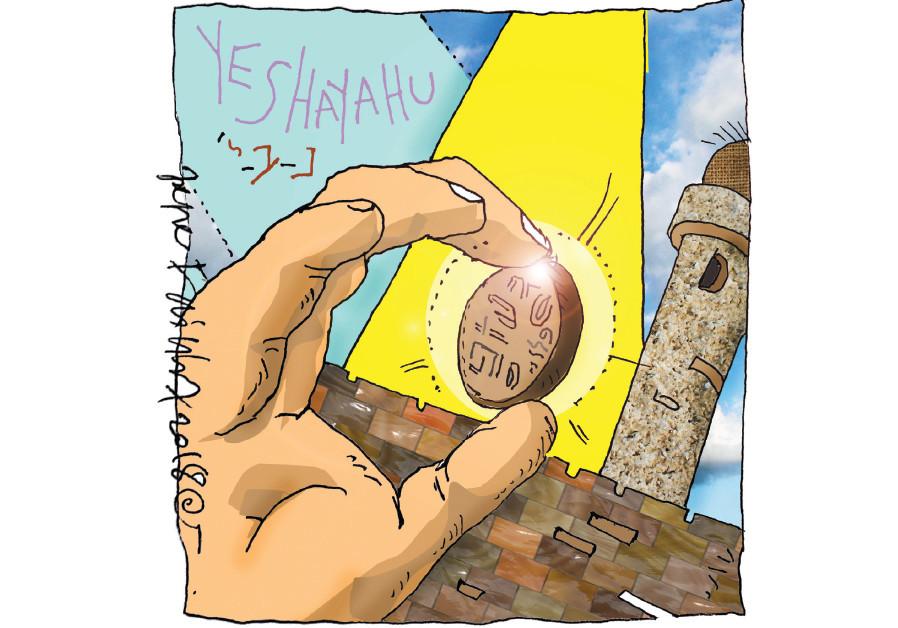 Illustration by Pepe Fainberg