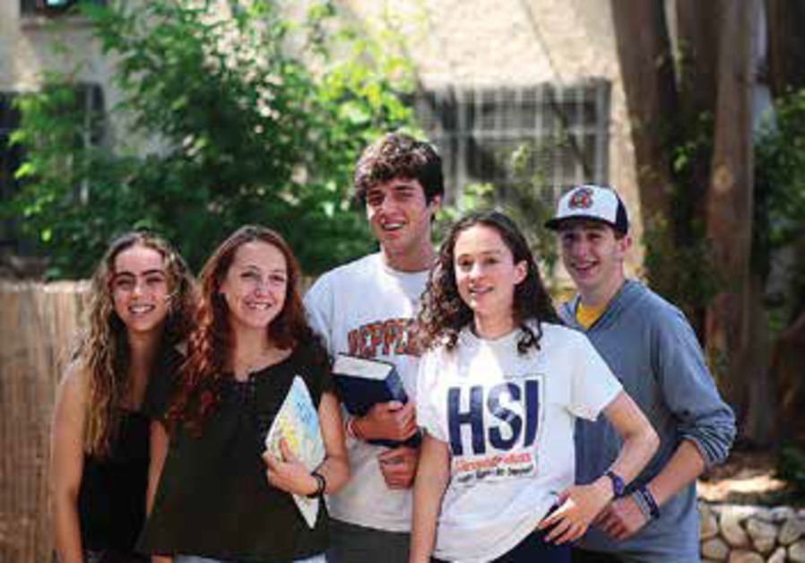 Students on campus at Alexander Muss High School in Israel