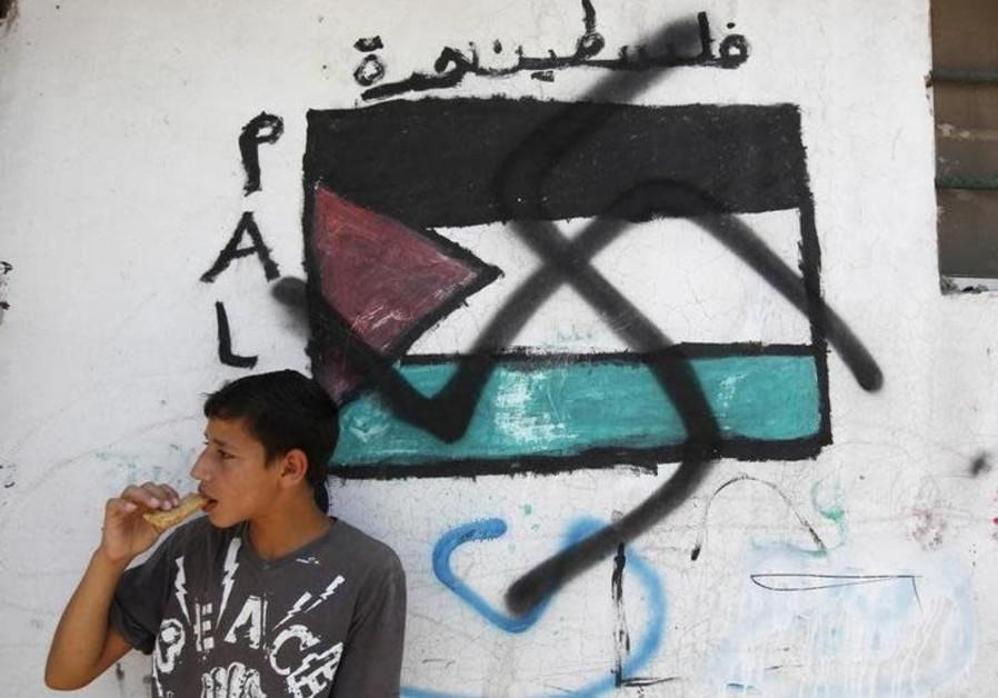German gov't contractor: IDF 'executes' peaceful Palestinian protesters