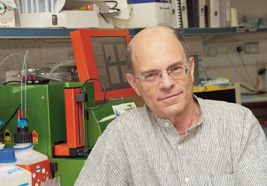 Prof. Yossi Shiloh