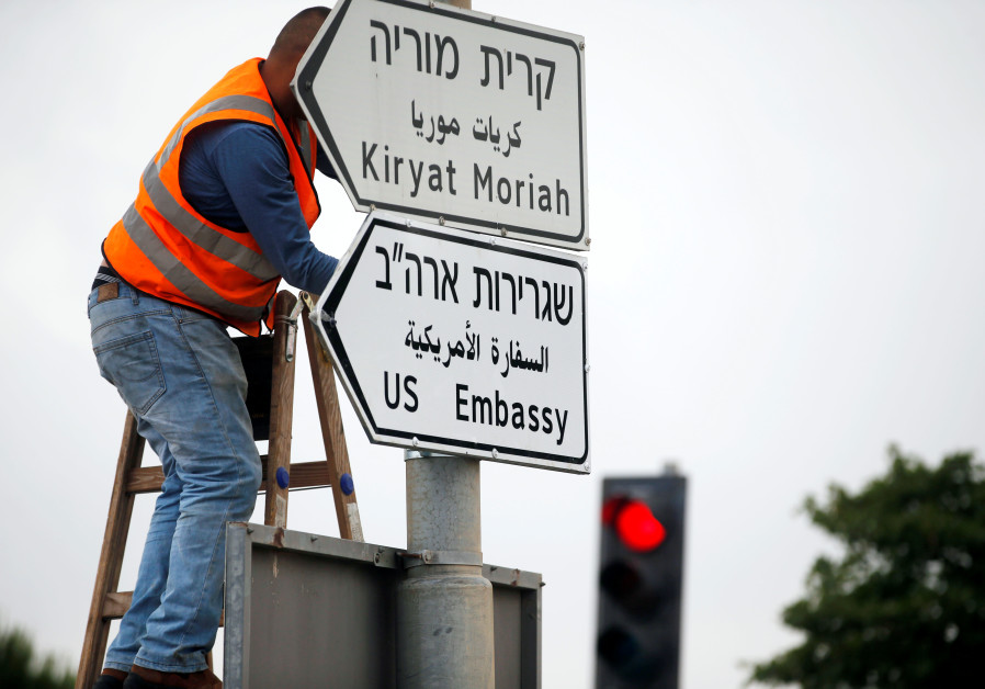 Will the U.S. Embassy's move to Jerusalem affect the real estate market?