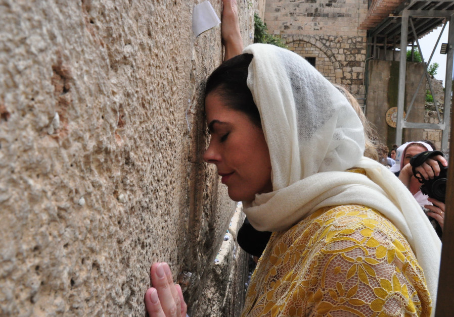 New York Republican senatorial candidate Chele Farley at the Western Wall