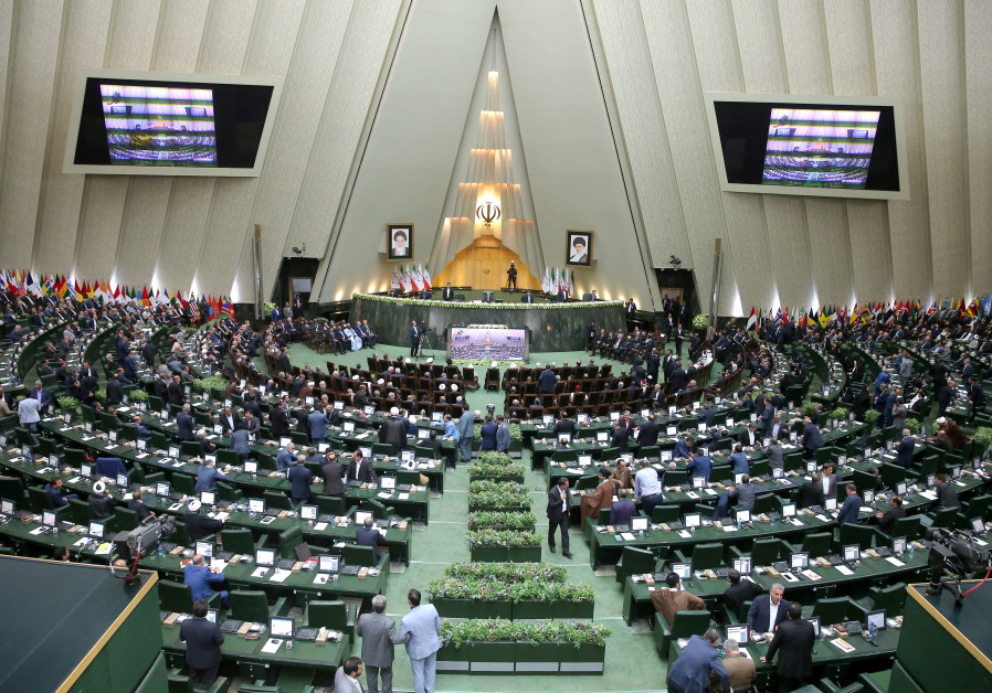 Iran parliament passes measures against funding terrorism