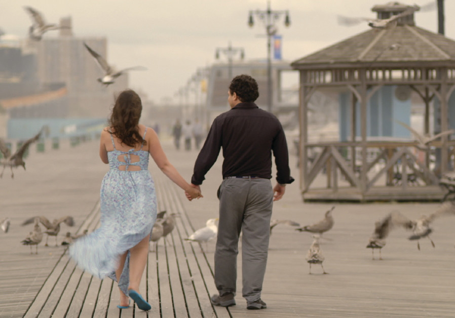 A scene from the rom-com 'Keep the Change'