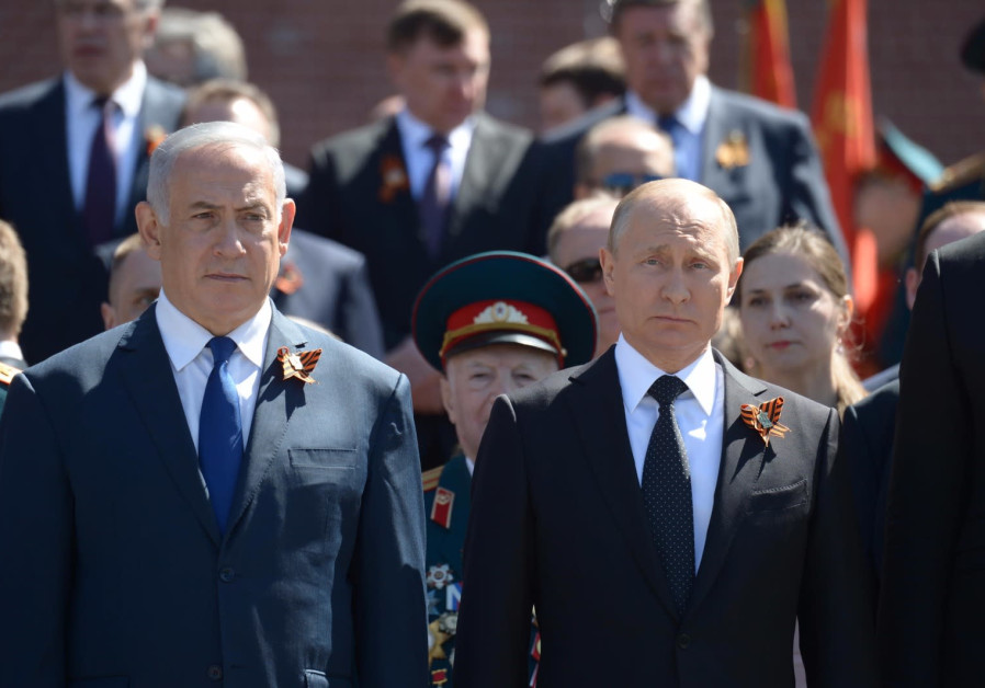 Prime Minister Benjamin Netanyahu and Russian President Vladimir Putin at the Victory Day parade