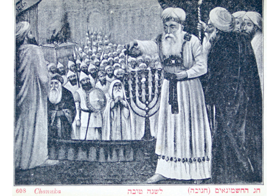A ROSH Hashana card depicts the 'kohen gadol' (high priest) pouring oil over the menorah