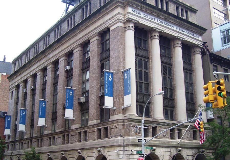 Yeshiva University's Stern College for Women