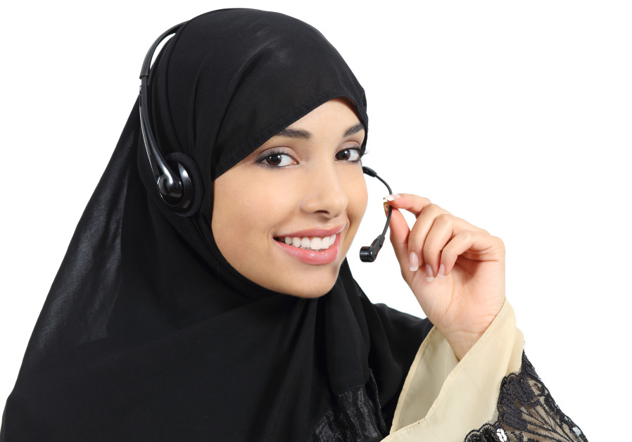 Arab woman phone operator (ILLUSTRATIVE