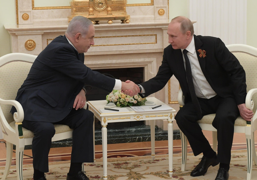 Netanyahu No basis to think Russia will limit Israel's action in Syria