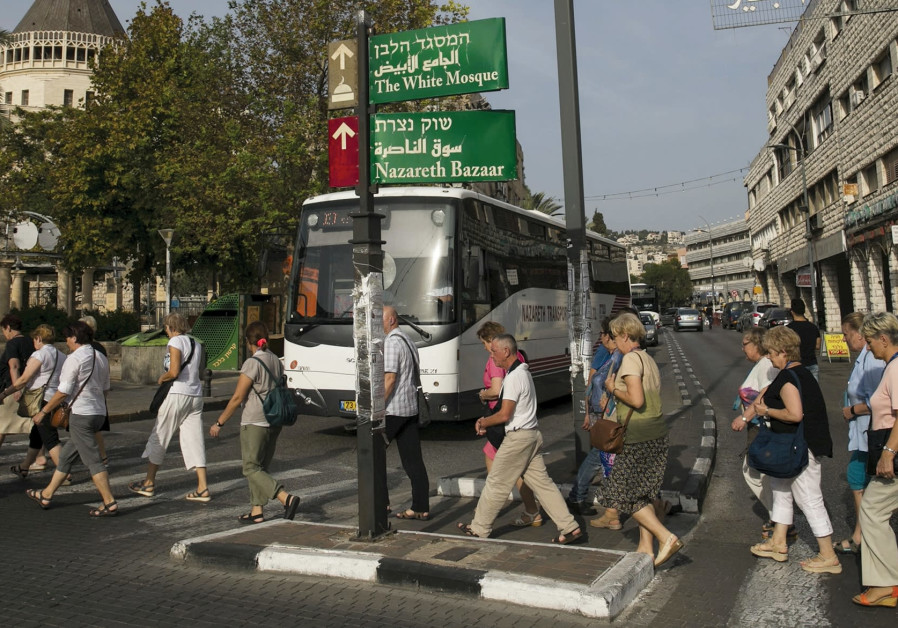 Arab-Israeli school demands end to ministry's 'racist propaganda' course