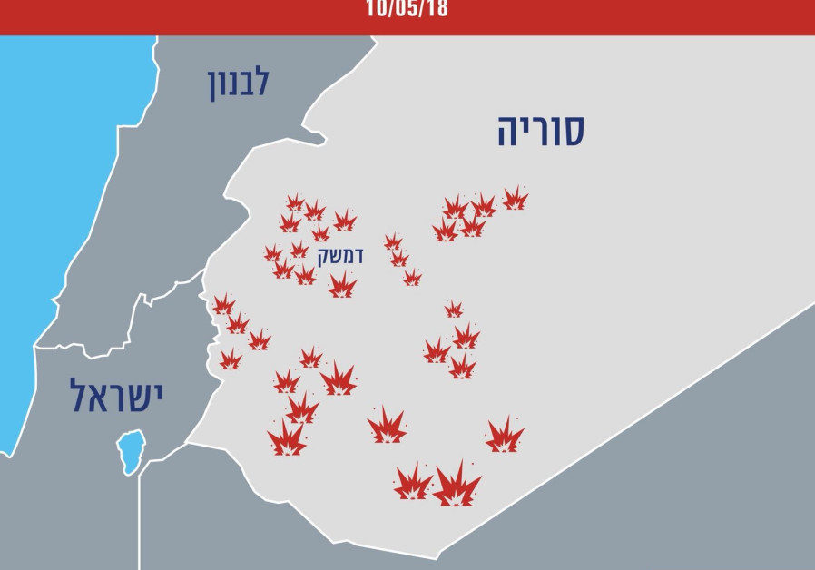 Map of Iranian targets in Syria struck by IDF May 10, 2018
