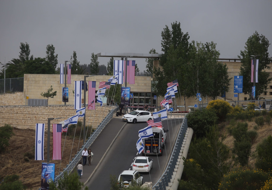 The US embassy in Jerusalem is seen ahead of its dedication, May 13th, 2018.