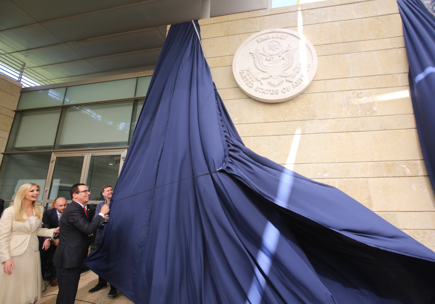 Ivanka Trump unveils the seal at the opening of the new embassy of the United States in Jerusalem, M