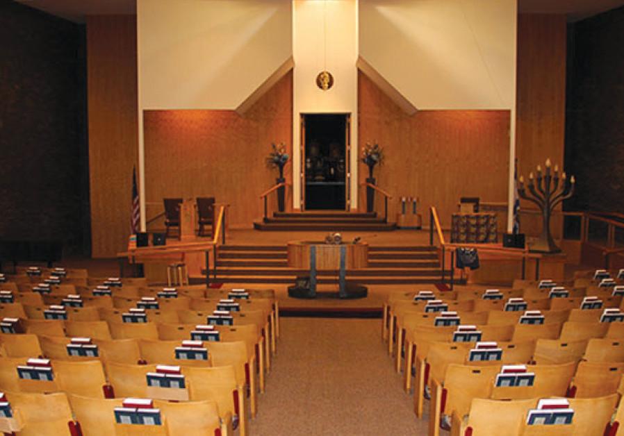 The She'arith Israel synagogue in Atlanta, Georgia