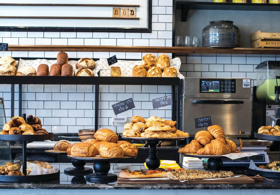 Good Morning Sunshine Benedict Bakery