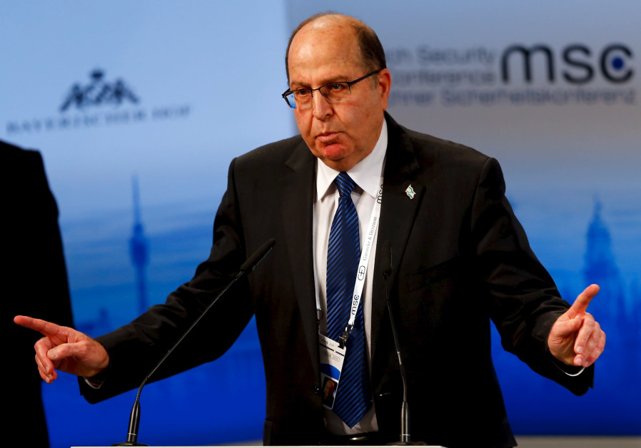 Israeli Defense Minister Moshe Yaalon speaks at the Munich Security Conference in Munich, Germany, on Friday.