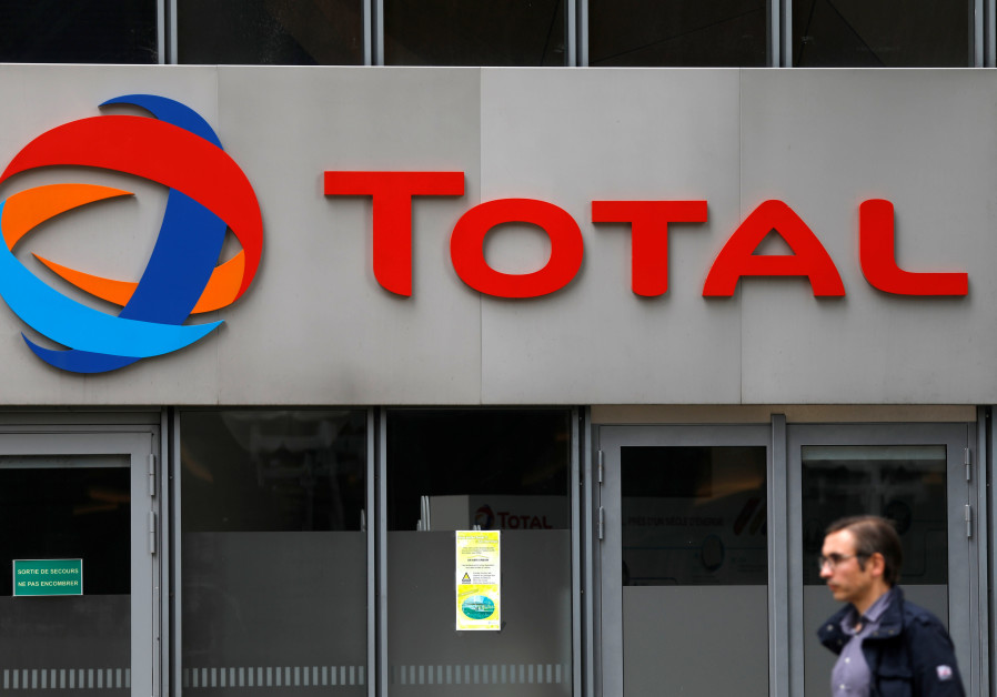 The logo of French oil giant Total
