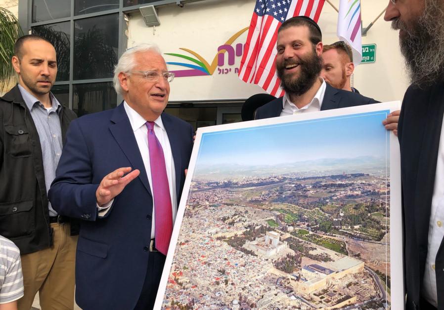 Controversial J'lem photo gifted to U.S. Ambassador Friedman causes storm