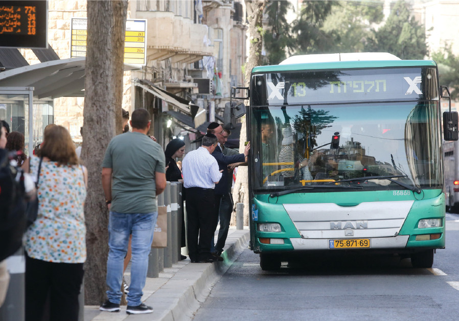 Jerusalem bus No. 13