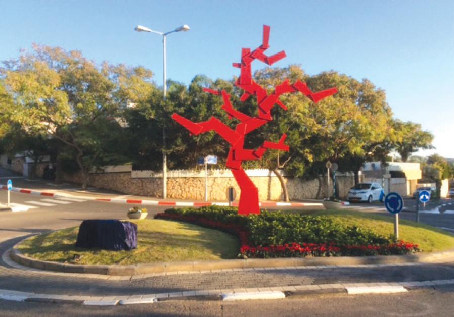 GOLDSCHMIDT SQUARE in Haifa's Danya neighborhood