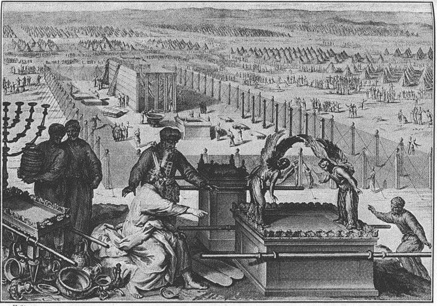 THE ARK at the erection of the Tabernacle and the sacred vessels; 1728 illustration from 'Figures de