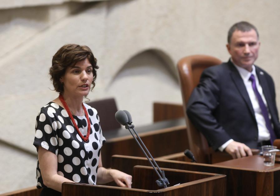 Tamar Zandberg speaks at Knesset