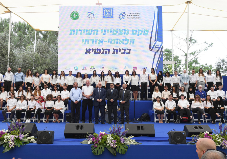President Rivlin honors National Service volunteers